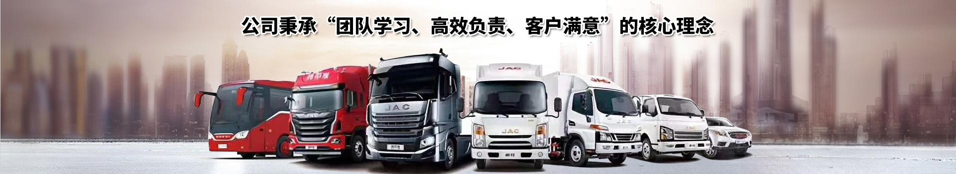 http://www.junxiangjac.com/data/upload/201911/20191107164649_198.jpg